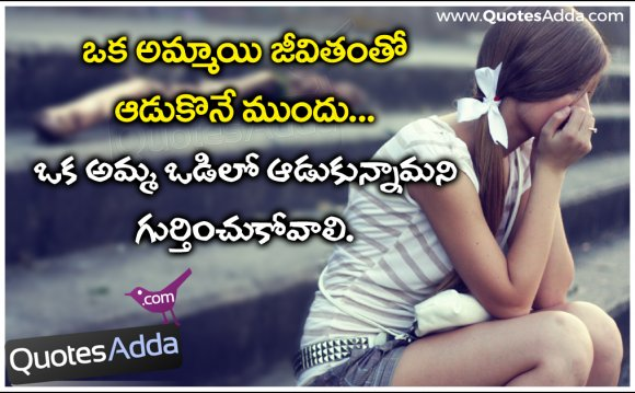 Respect-girls-womens-telugu