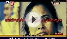 Powerful Women In Indian Politics Of Year 2011 (TV5) - Part 03