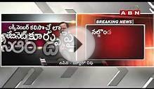 TRS leaders to submit the list of ministers to Raj Bhavan